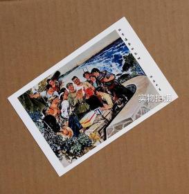 北京送来的礼物【老年画明信片】满10张包邮