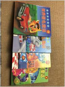 卡通拼音读物 世界著名童话 硬精装 24开 A B C D 4册