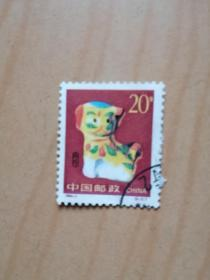 1994(虎)年.黄埔军校邮票20分各1枚`武陵源.南天门20分3枚(合售10元,单枚售每枚3元)
