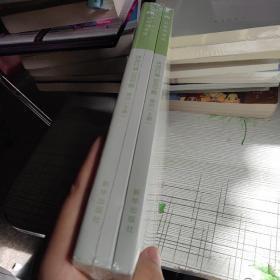 粉笔公务员考试· 决战行测5000题 常识  上下