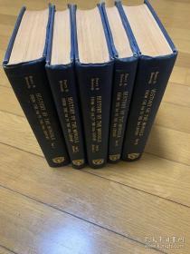 history of the mongols 霍渥斯 蒙古史 一套5卷全 品相极好