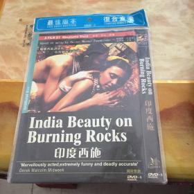 India beauty on burning rocks 印度西施 DVD