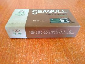 包装盒1个:海鸥709半导体管收音机包装盒