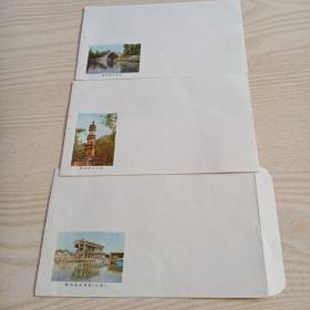 空白信封顾和园(3张合售)