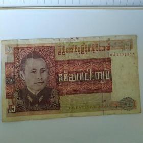 外国钱币1