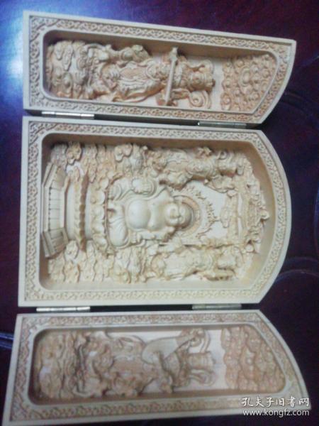 弥勒菩萨(木雕)