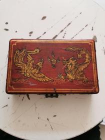 疑似清代民国漆面木盒(游龙戏凤图,铜扣)尺寸cm长21宽13高5