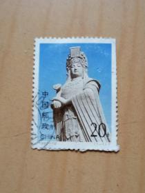 1992年马祖邮票20分1枚