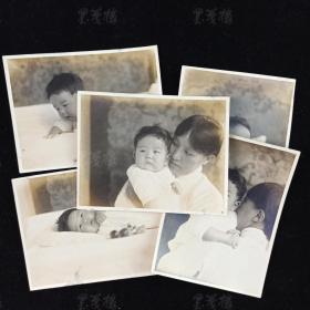 """冰-心旧藏:著名作家、社会活动家、""""世纪老人"""" 冰心与孩子合影照片5枚 HXTX311671"""