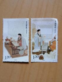 2004年诸葛亮未使用邮票两枚1套全