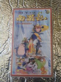 西游记 五十二集电视动画片 26片装 VCD 未使用