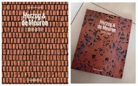 Herzog & De Meuron 1978-2019 赫尔佐格.德梅隆40周年作品全集