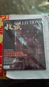 收藏 2014.3 (未阅读)