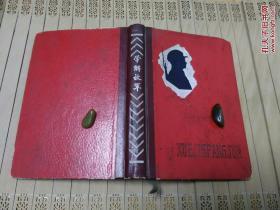 六十年代笔记本【学解放军】