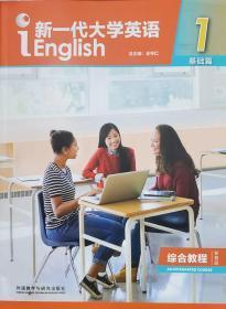 2020版中医执业医师考试书籍图片