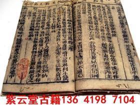 【金】李东垣;中医药性篇【下】  #4984
