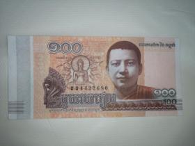外国钱币一张