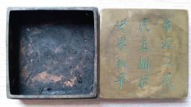 """解放初期""""争取人民民主,拥护世界和平""""铜墨盒(红藏题材)"""