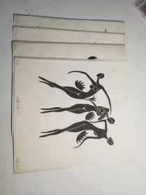 八一年天新版画作品天鹅之死一组