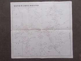 1950年第四兵团  云南剿匪图