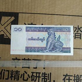 外国钱币6