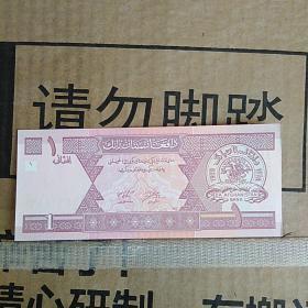 外国钱币7