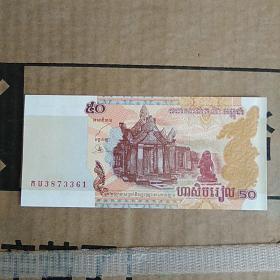 外国钱币11