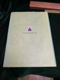河南出土钱币丛书4:安阳鹤壁钱币发现与研究