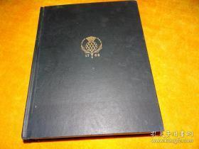 绝版《大英百科全书》 1768本版 【1、3、6】3本合售