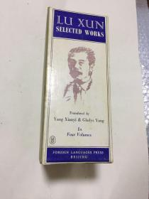LU XUN SELECTED WORKS 鲁迅选集1-4册带原装函套全