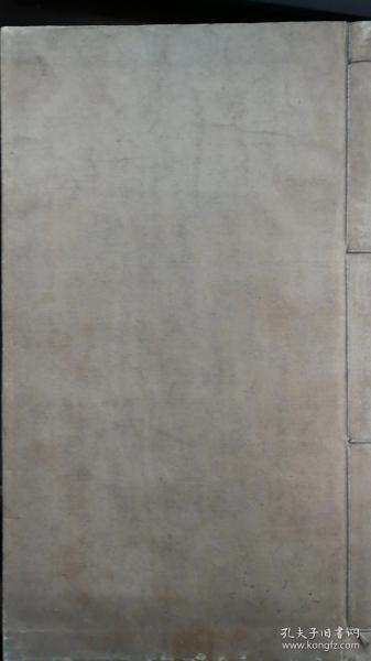 字学七种(二册),清光绪丙戌年(1886)松竹斋刻本,开本阔大,纸白如玉,均由名家手写上板,极精美。(按:网上另有缩印本,为民国间据此本拼二页为一页之缩小石印者)