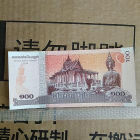 外国钱币9