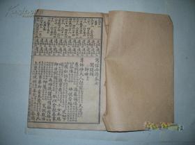 写信必读(第七,八卷)