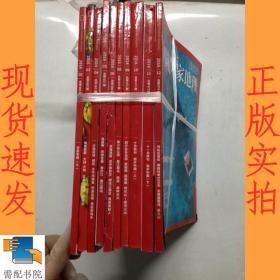 中国国家地理 2016 2-6 8-12 共10本合售