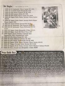 NBA卡价书(复印资料)2000年前后的