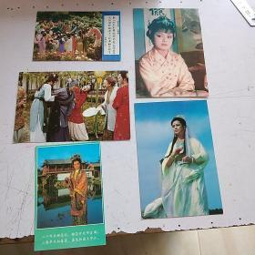 红楼梦 西游记  明信片(5张合售)