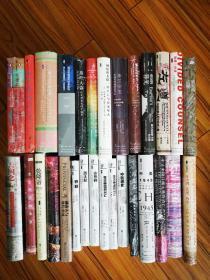 甲骨文丛书之中国史系列(共28种29册)