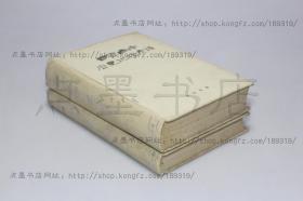 私藏好品《中国西南历史地理考释》精装全二册 方国瑜 著 中华书局1992年出版