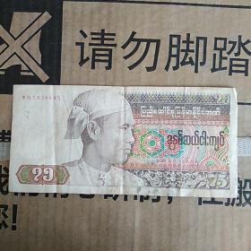 外国钱币2