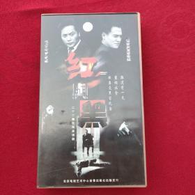 红与黑 电视连续剧 22VCD 光盘正常播放