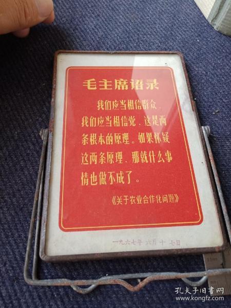 1967骞村����姣�涓诲腑璇�褰���瀛�涓���锛�16?11����锛���浣�
