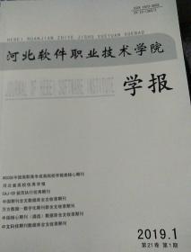 娌冲��杞�浠惰��涓�����瀛��㈠����2019骞�1��