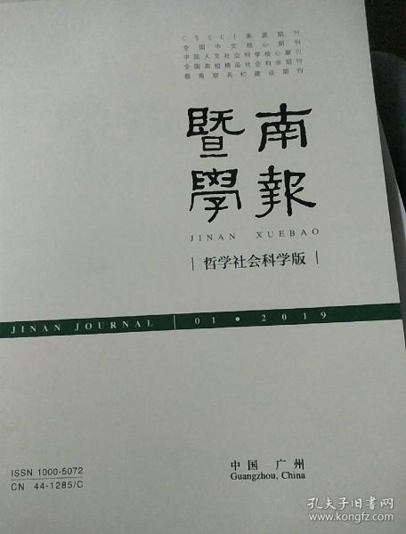 �ㄥ��瀛��� �插��绀句�绉�瀛���2019骞�1��