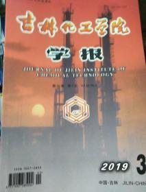 ������宸ュ���㈠����2019骞�3��