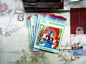 七龙珠:魔人布欧和他的伙伴卷【1-5 全五册】(第5册是甘肃人民出版)