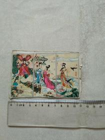 彩色古裝仕女6小張 貼在一起