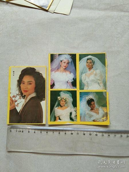 貼紙:女明星(4小張婚紗裝合在一張)+鄭美云1張