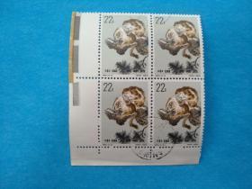 特60-1金丝猴 22分高值  四方连1个 (邮票)
