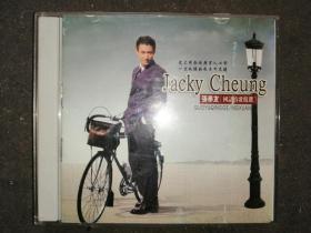 张学友国语情歌精选 3CD 原版引进CD(48首歌曲)
