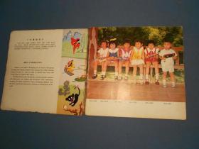 广东童装 画册